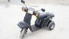 Скутер Гуро - Х трёхколёсный маленькая