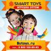 Smart Toys - Игрушки Оптом маленькая