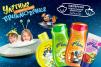 Средства для купания от макушки до пяточек серия Астронавтик от 0+ для детей и всей семьи маленькая