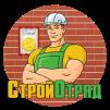 Строительные и демонтажные услуги в Касимове и Касимовском районе с выполнением в день заказа маленькая