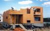 """Строительство частных домов, коттеджей, гаражей """"Под ключ"""" и поэтапно маленькая"""
