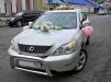 Свадебные украшения для авто напрокат маленькая
