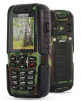 Телефон для рыбаков, охотников, строителей маленькая