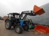 Трактор МТЗ-82.1-23/12 маленькая