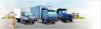 Требуются грузовые автомобили маленькая