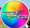 Турагентство МариНика-ТУР маленькая