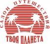 Турагентство в Новороссийске маленькая