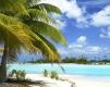 Туры в Доминикану маленькая