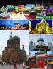 Туры в Харбин из Иркутска поездом и самолетом маленькая