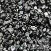 Уголь всех марок маленькая