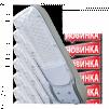 Уличные светодиодные светильники маленькая