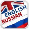 Устный переводчик с\на английский язык маленькая