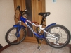 Велосипед Stels маленькая