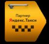 Водитель в Яндекс такси маленькая