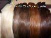 Волосы для наращивания маленькая