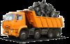 Вывоз строительного и бытового мусора маленькая