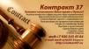 Юридическая помощь по делам об административных правонарушениях маленькая