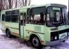 Заказ автобуса по городу Белгороду и облаcти маленькая