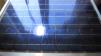 Заливочный компаунд (инкапсулянт) для герметизации солнечных батарей маленькая