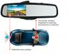 Зеркало-видеорегистратор Car DVR Mirror. Гарантия 1 год маленькая