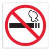 Знак курить запрещено для Роспотребнадзора маленькая