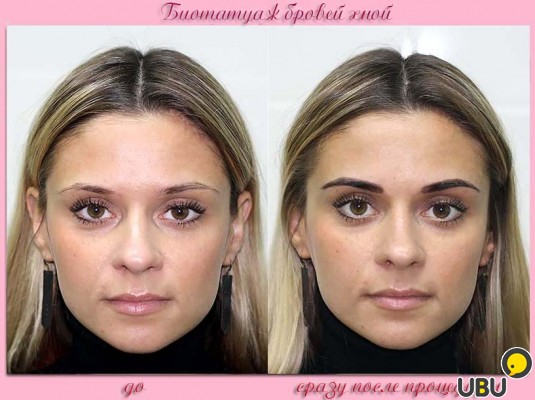 Покраска бровей до и после фото отзывы