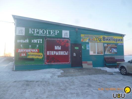 Купить филайф в ленинске-кузнецком купить