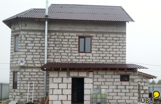 Продам дом Ногинский район Воскресенские усадьбы из газоблока без отделки
