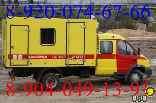 Арендовать газель в городе челябинск