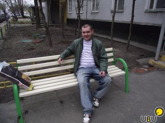 познакомлюсь с девушкой в москве для серьезных отношений