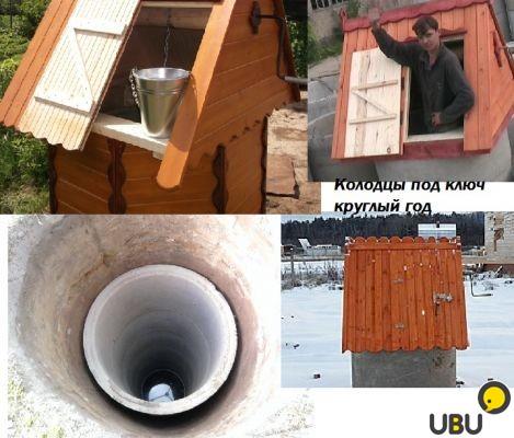 Копка колодца из бетонных колец