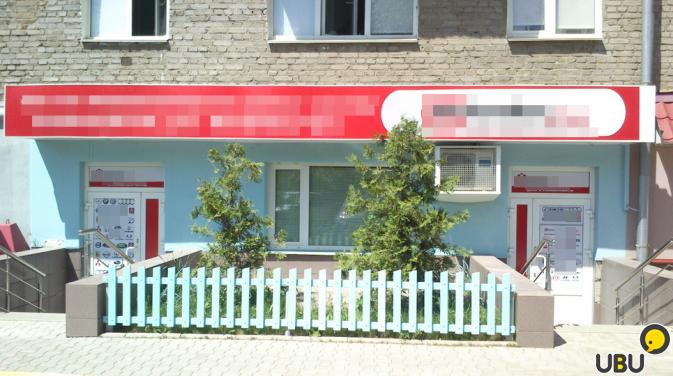 Волос коммерческая недвижимость с арендаторами