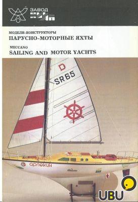 инструкция по сборке яхты фламинго - фото 11