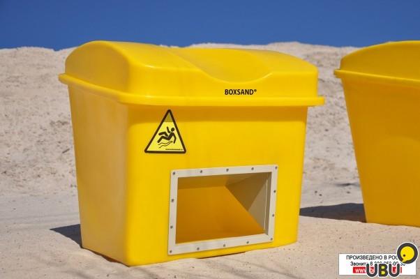 Емкости для песка от 300 до 500 литров в санкт-петербурге с информацией о цене и возможности купить (заказать)