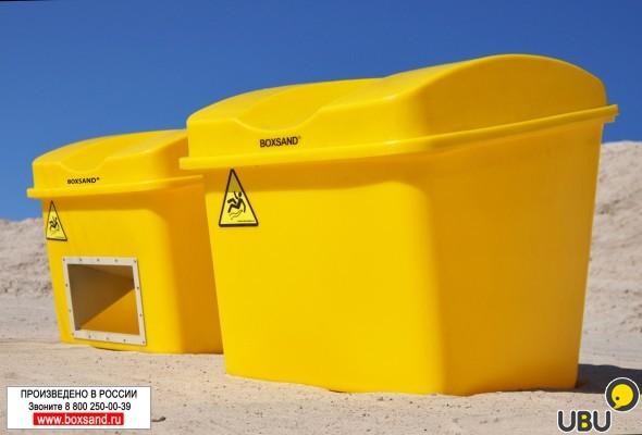 Набор для песка (ёмкость зелёный 250л+2 табурета)