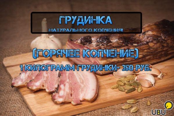 Свинина копченая в домашних условиях рецепт с пошагово
