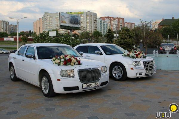 Прокат автомобилей на свадьбу ростов