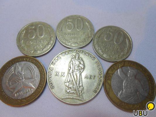 Продажа монет по боксу стоимость монеты 1870 1970 один рубль