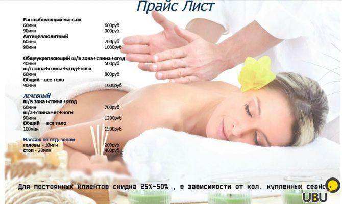 spa-salon-eroticheskogo-massazha-dlya-muzhchin-chelyabinsk