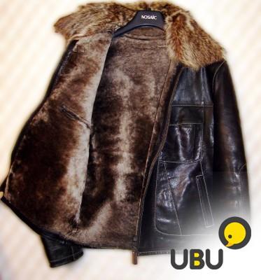 Купить зимнюю одежду Самара