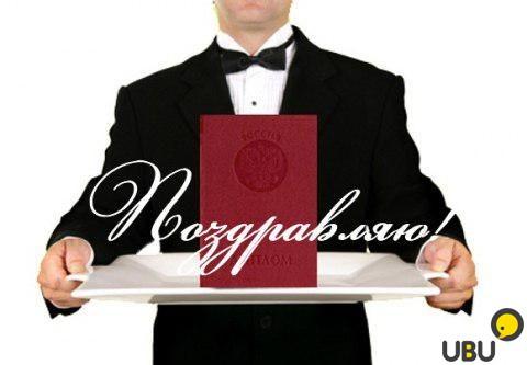 с защитой диплома девушке картинки Поздравления с защитой диплома девушке картинки