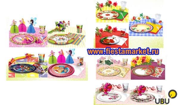 Одноразовая посуда для блюд