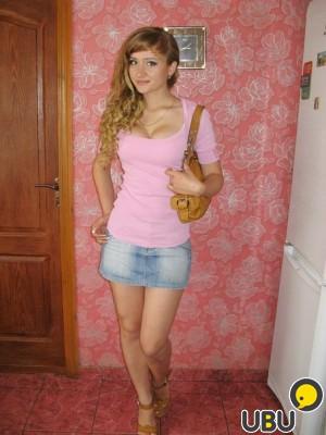 Мобильному по в днепропетровске девушками телефону с знакомство
