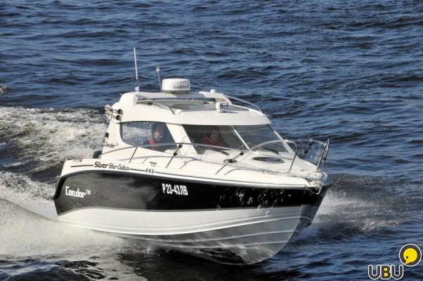 купить лодку улан хозяин