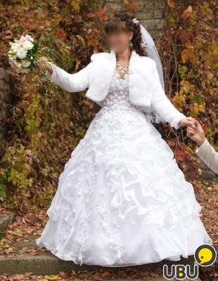 Продам или сдам в прокат свадебное платье в Таганроге - купить