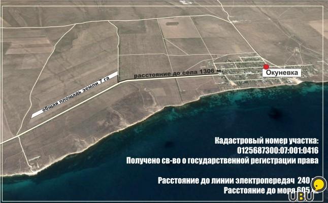 Земельный участок в Мати на берегу моря недорого