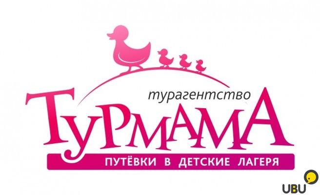 aviapoiskru bilet v simferopol