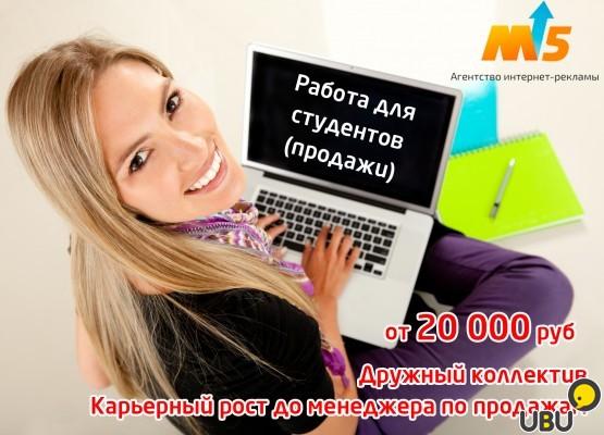 Ищу работу горничной в москве без агентства