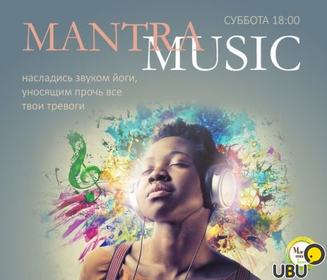 Mantra Music Night фото 3