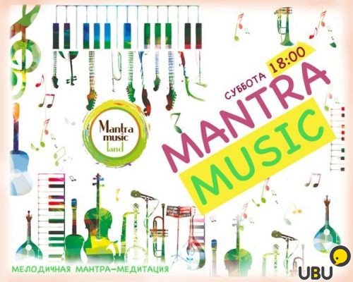 Mantra Music Night фото 4